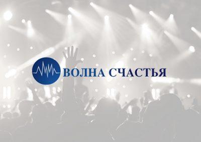 Volna Schastya Radio